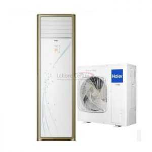 Haier HPU-24HE/DC Inverter Floor Standing Cabinet Air Conditioner 2Ton
